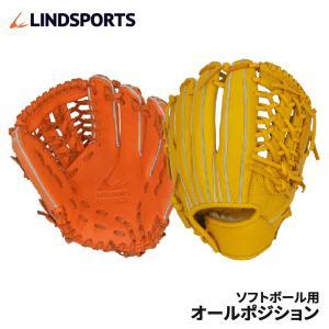 ソフトボール用 北米ステアハイド オールポジショングローブ 女性向け オレンジ イエロー 右投用 左投用 LINDSPORTS リンドスポーツ lindsp