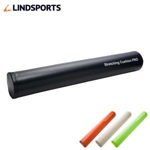 ストレッチングクッション PRO ロング 長さ98cm 少し硬めPRO ストレッチ用ポール ヨガポール LINDSPORTS リンドスポーツ|lindsp