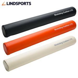 ストレッチングクッション LITE スリム 長さ98cm 少し柔らかめLITE ストレッチ用ポール ヨガポール LINDSPORTS リンドスポーツ|lindsp