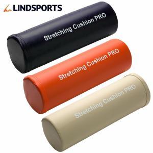 ストレッチングクッション PRO ミニ 長さ45cm 少し硬めのPRO ストレッチ用ポール ヨガポール LINDSPORTS リンドスポーツ|lindsp