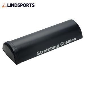 LINDSPORTS ストレッチングクッション ミニハーフ シリーズ累計75,000本販売のストレッチ用ポール|lindsp