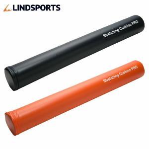 LINDSPORTS ストレッチングクッションPROスリム シリーズ累計75,000本販売のストレッチ用ポール|lindsp
