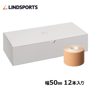 スーパーキルティックテープ 旧スーパーイオテープ 50mm 12本入 箱 LINDSPORTS リンドスポーツ|lindsp