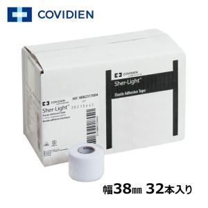 シャーライト COVIDIEN ソフト伸縮 テーピングテープ 38mm x 6.9m 32本 箱 LINDSPORTS リンドスポーツ|lindsp