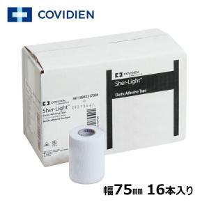 シャーライト COVIDIEN ソフト伸縮 テーピングテープ 75mm x 6.9m 16本 箱 LINDSPORTS リンドスポーツ|lindsp
