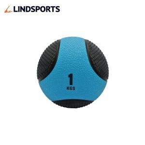 メディシンボール ひもなし 1kg トレーニングボール ウエイトボール LINDSPORTS リンドスポーツ|lindsp