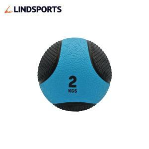 メディシンボール ひもなし 2kg トレーニングボール ウエイトボール LINDSPORTS リンドスポーツ|lindsp