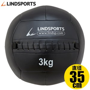 ソフト メディシンボール 3kg やわらか トレーニングボール ウエイトボール LINDSPORTS リンドスポーツ lindsp