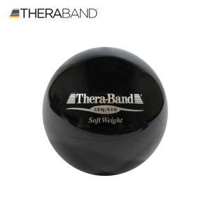 セラバンド TheraBand ソフトウェイト ボール 黒 3kg 直径約11cm トレーニングボール LINDSPORTS リンドスポーツ|lindsp