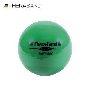 セラバンド TheraBand ソフトウェイト ボール 緑 2kg 直径約11cm トレーニングボール LINDSPORTS リンドスポーツ|lindsp