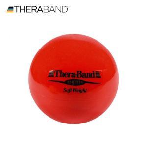 セラバンド TheraBand ソフトウェイト ボール 赤 1.5kg 直径約11cm トレーニングボール LINDSPORTS リンドスポーツ|lindsp