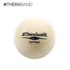 セラバンド TheraBand ソフトウェイト ボール タン 0.5kg 直径約11cm トレーニングボール LINDSPORTS リンドスポーツ|lindsp