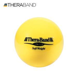 セラバンド TheraBand ソフトウェイト ボール 黄 1kg 直径約11cm トレーニングボール LINDSPORTS リンドスポーツ|lindsp