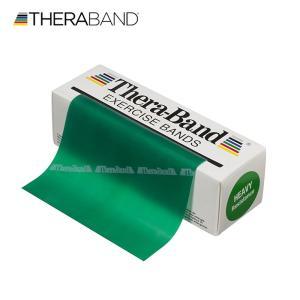 セラバンド TheraBand 緑 グリーン ヘビー トレーニングチューブ バンドタイプ 標準サイズ 合計5.5m 6ヤード LINDSPORTS リンドスポーツ|lindsp