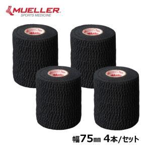 ティアライトテープ ブラック ミューラー 75mm×6.9m 4本 セット テーピングテープ LINDSPORTS リンドスポーツ|lindsp