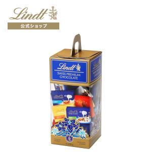 公式 リンツ Lindt チョコレート 春ギフト ナポリタン アソートキャリーボックス スイーツ ギ...