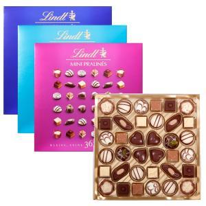 公式 リンツ Lindt チョコレート 春ギフト ミニプラリネ 100g(グリーン・ピンク・ブルー)...