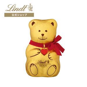 リンツ Lindt チョコレート リンツテディ 100g