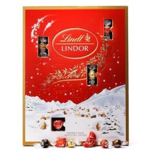 リンツ Lindt チョコレート クリスマス リンドール アドベントカレンダー 2016