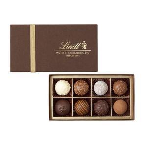 リンツ Lindt チョコレート トリュフ ギフト ボックス8個入り
