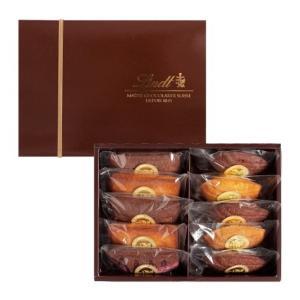 リンツ Lindt メートルショコラティエ ギフト 焼き菓子6種アソート(フィナンシェとマドレーヌ)