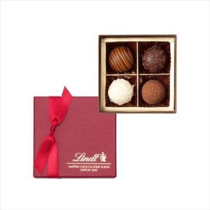 リンツ Lindt チョコレート バレンタイン トリュフギフトボックス4個入り