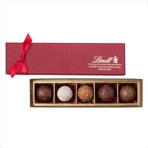 リンツ Lindt チョコレート バレンタイン トリュフギフトボックス5個入り