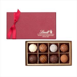 リンツ Lindt チョコレート バレンタイン トリュフギフトボックス8個入り