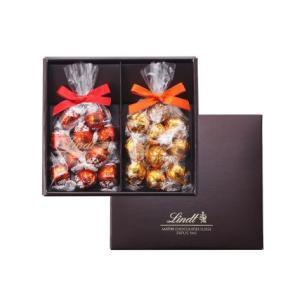 リンツ Lindt チョコレート リンドールギフトボックス2個入り お好きなリンドールセレクト