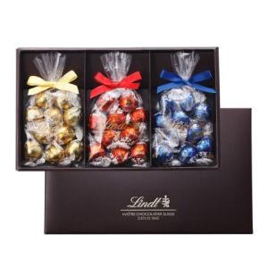 リンツ Lindt チョコレート リンドールギフトボックス3個入り(ミルク・ホワイト・ダーク)