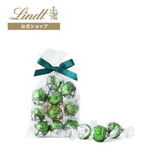 リンツ Lindt チョコレート リンドール ミント 10個入り