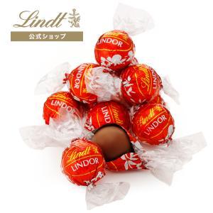リンツ Lindt チョコレート リンドール ミルク 10個入り お取り寄せ スイーツ