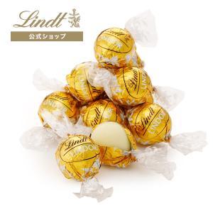 リンツ Lindt チョコレート リンドール ホワイト 10個入り お取り寄せ スイーツ