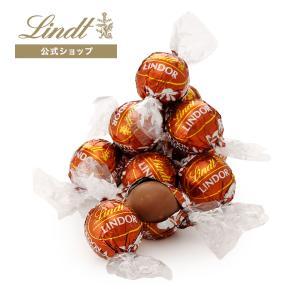 リンツ Lindt チョコレート リンドール ヘーゼルナッツ...