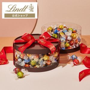 父の日 プレゼント スイーツ 洋菓子 ギフトランキング リンツ Lindt チョコレート リンドール ギフトボックス 11種アソー ト100個入り ギフトセット