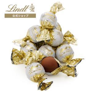 リンツ Lindt チョコレート リンツブール マール・ド・シャンパーニュ 10個入り お取り寄せ スイーツ