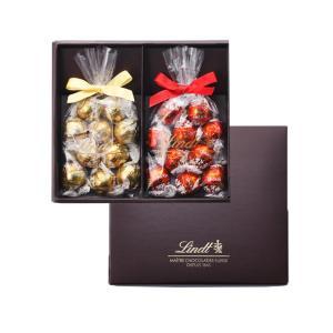 公式】<オンラインショップ限定>リンツ Lindt チョコレート リンドール ベストセレクト 2フレ...