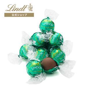 公式 リンツ Lindt チョコレート バレンタイン リンドール ミント 10個入り スイーツ