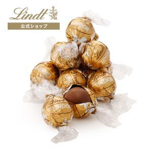 リンツ Lindt チョコレート リンドール ファッジスワール 10個入り お取り寄せ スイーツ
