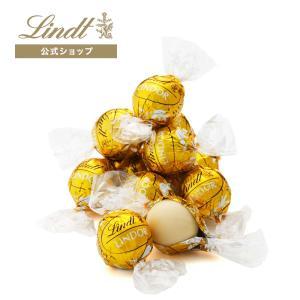 公式 リンツ Lindt チョコレート 春ギフト リンドール マンゴー&クリーム 10個入り スイー...
