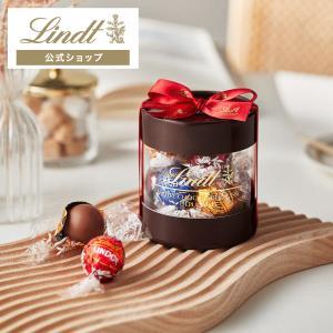 公式 リンツ Lindt チョコレート 春ギフト リンドールギフトボックス12個入り/6種 誕生日 ...