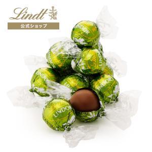 公式 リンツ Lindt チョコレート 春ギフト リンドール ピスタチオ 10個入り スイーツ