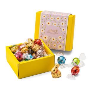 公式 リンツ Lindt チョコレート リンドール スプリング クラシックギフトボックス 8種20個...