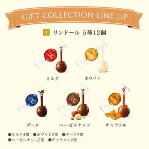 父の日 ギフト プレゼント チョコレート スイ...の詳細画像2