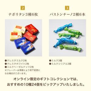 父の日 ギフト プレゼント チョコレート スイ...の詳細画像3