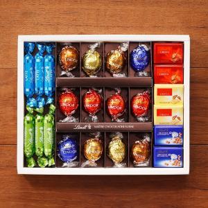 父の日 ギフト プレゼント チョコレート スイ...の詳細画像4