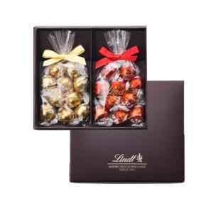 父の日 プレゼント スイーツ 洋菓子 ギフトランキング リンツ Lindt チョコレート リンドールギフトボックス2個入 お好きなフレーバーセレクト(送料込)