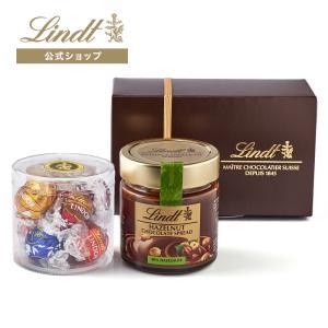 【公式】お菓子 内祝 誕生日 詰め合わせ ギフトランキング リンツ Lindt チョコレート スプレ...