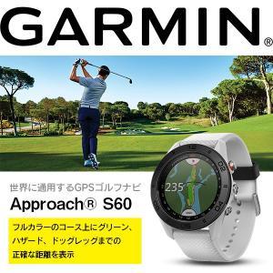 ■世界に通用するGPSゴルフナビ  ・ラウンド以外でもあなたのライフスタイルに寄り添うGPSゴルフウ...