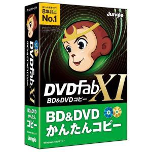ジャングル DVDFab XI BD&DVD コピー JP004680